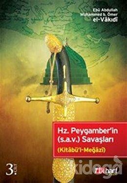 Hz. Peygamber'in (S.A.V.) Savaşları (3 Cilt Takım)