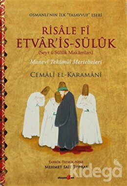 Risale Fi Etvar'is - Süluk