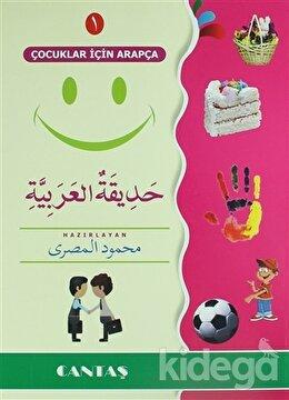 Çocuklar İçin Arapça 1