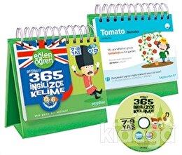 Eğlen Öğren Resimli 365 İngilizce Kelime 7-9 Yaş (CD'li)
