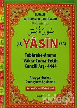 41 Yasin (Orta Boy) D010
