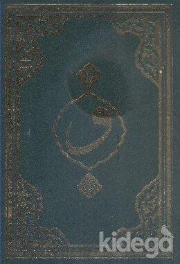 Kur'an-ı Kerim Orta Boy Bilgisayar Hatlı Mühürlü (F045)