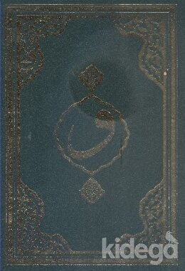Kur'an-ı Kerim Hafız Boy Bilgisayar Hatlı Mühürlü (F053)
