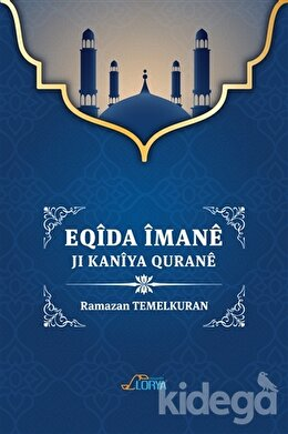 Eqida İmane Ji Kaniya Qurane