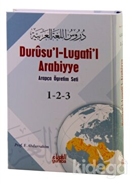 Durusu'l-Lugati'l  Arabiyye 1-2-3 (Tek Cilt)