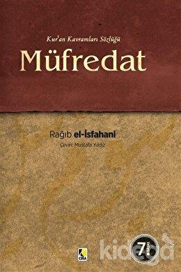Kur'an Kavramları Sözlüğü - Müfredat