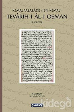 Tevarih-i Al-i Osman: 3. Defter