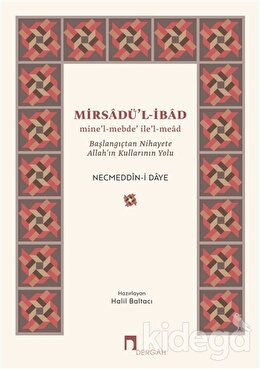 Mirsadü'l-İbad