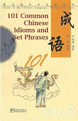101 Common Chinese Idioms and Set Phrases