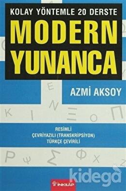 Modern Yunanca, Kolektif
