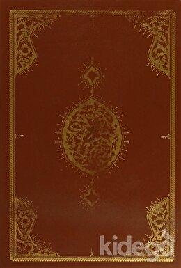 Kitab-ı Cihannüma li-Katib Çelebi Cilt : 2