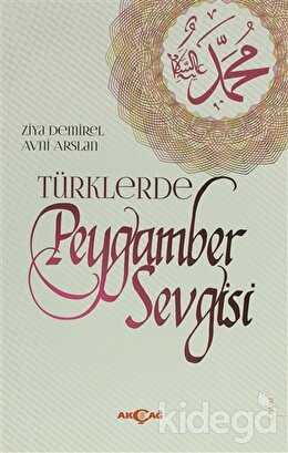 Türklerde Peygamber Sevgisi