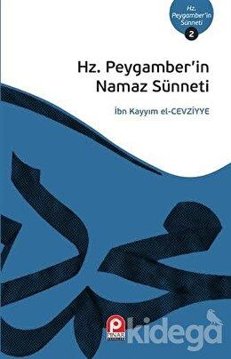 Hz.Peygamberin Namaz Sünneti