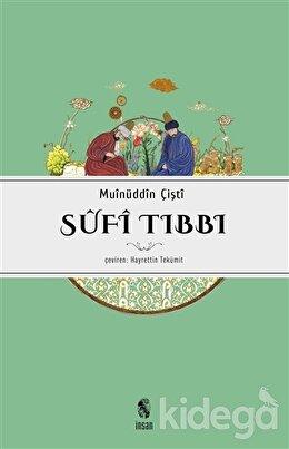 Sufi Tıbbı, Şeyh Hakim Muinüddin Çişti