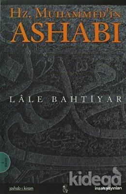 Hz. Muhammed'in Ashabı, Lale Bahtiyar