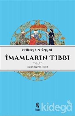 İmamların Tıbbı, el-Hüseyn ez-Zeyyad