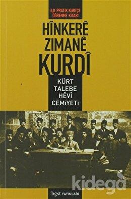Hinkere Zımane Kurdi, Kolektif