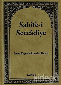 Sahife-i Seccadiye