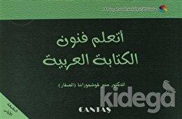 Arapça Hat Sanatı Öğreniyorum