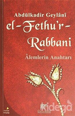 El-Fethu'r-Rabbani