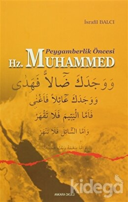 Peygamberlik Öncesi Hz. Muhammed