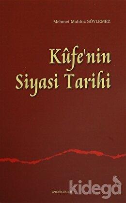 Kufe'nin Siyasi Tarihi