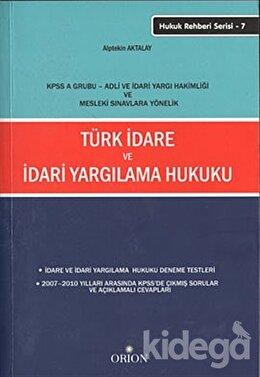 Türk İdare ve İdari Yargılama Hukuku