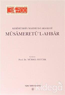 Müsameretü'l - Ahbar