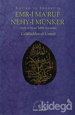 Kur'an ve Sünnet'te Emr-i Ma'ruf Nehy-i Münker, Celalüddin el-Umeri
