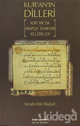 Kur'an'ın Dilleri, Semih Ebu Muğuli